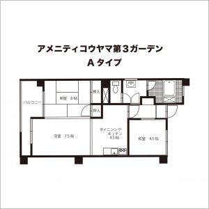 アメニティーコウヤマ第3ガーデン 301号室(Aタイプ)の間取り図