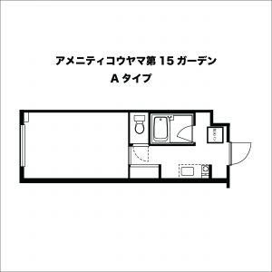 アメニティーコウヤマ第15ガーデン 232号室(Aタイプ)の間取り図