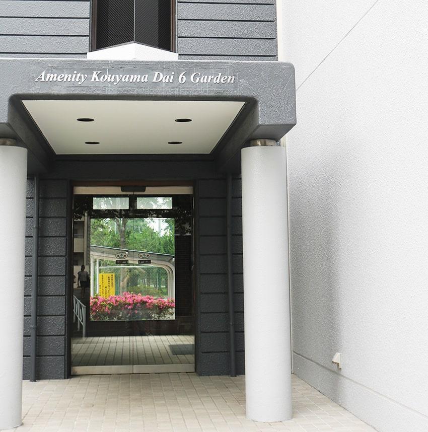 アメニティーコウヤマ第6ガーデン 117号室(Dタイプ)の画像4