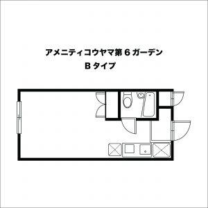 アメニティーコウヤマ第6ガーデン 111号室(Bタイプ)の間取り図