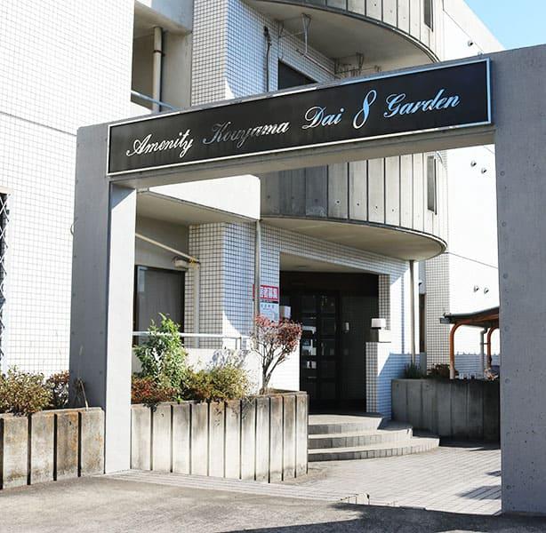 アメニティーコウヤマ第8ガーデン 310号室(Aタイプ)の画像4
