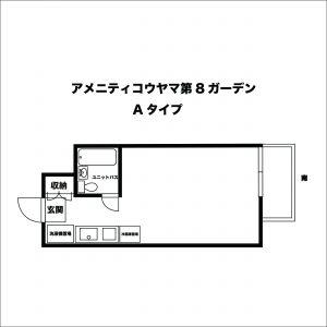 アメニティーコウヤマ第8ガーデン 310号室(Aタイプ)の間取り図